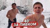 ЛИТВИН – Пранки, Приколы в ИНСТАГРАМ #8