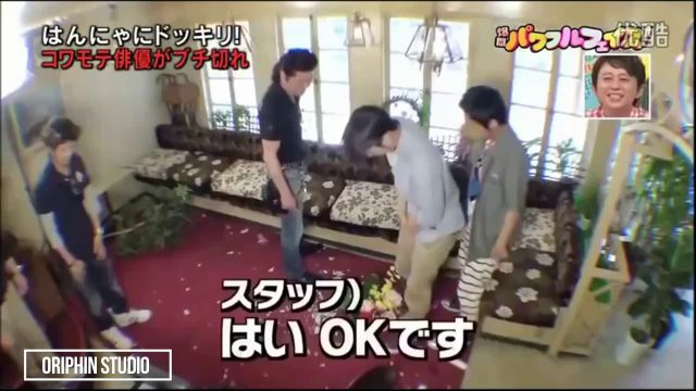 Japanese Prank Yakuza Interview Scare Prank Gone Wrong and Funny Moment