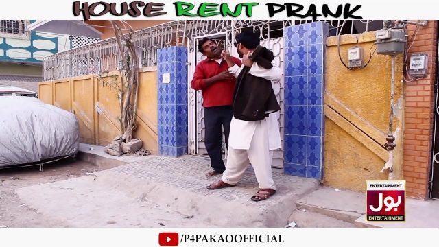 | House Rent Prank | By Nadir Ali In | P4 Pakao | 2019